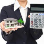住宅ローンの審査に落ちるワケと対処法(2)