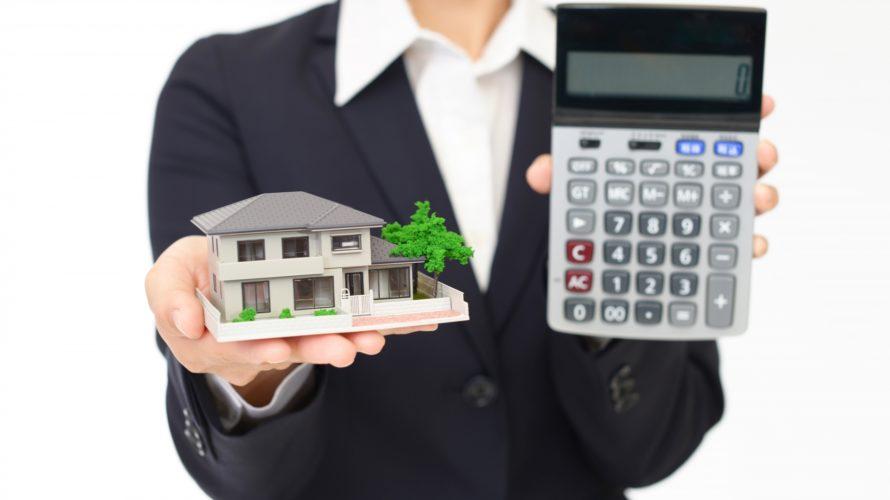 住宅ローンの審査に落ちるワケと対処法(1)