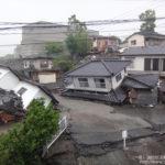 地震が怖いからこそマイホームという選択
